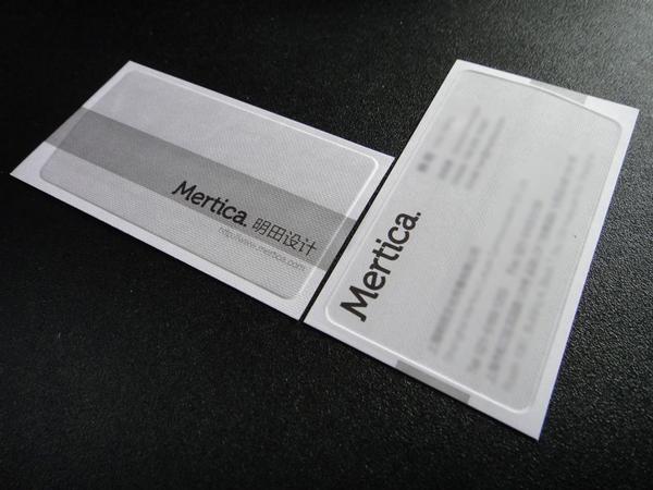 Mertica