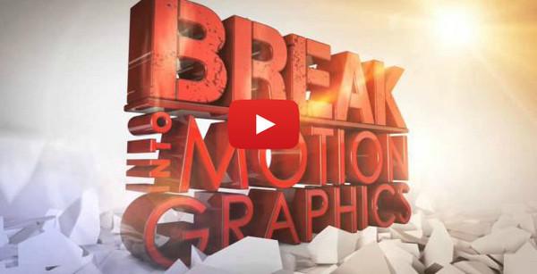 Create a Powerful Groundbreaking Logo Reveal