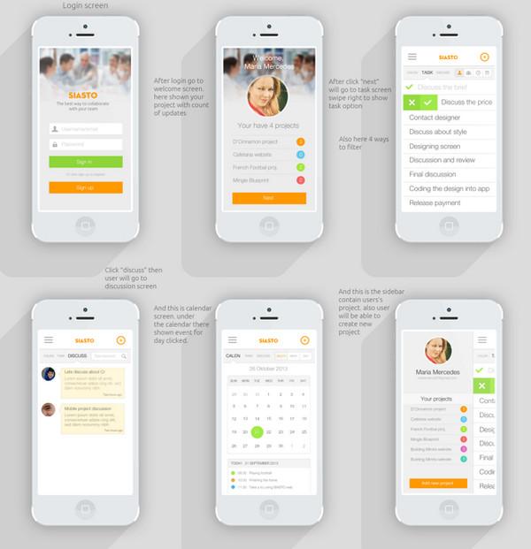 ligg app design
