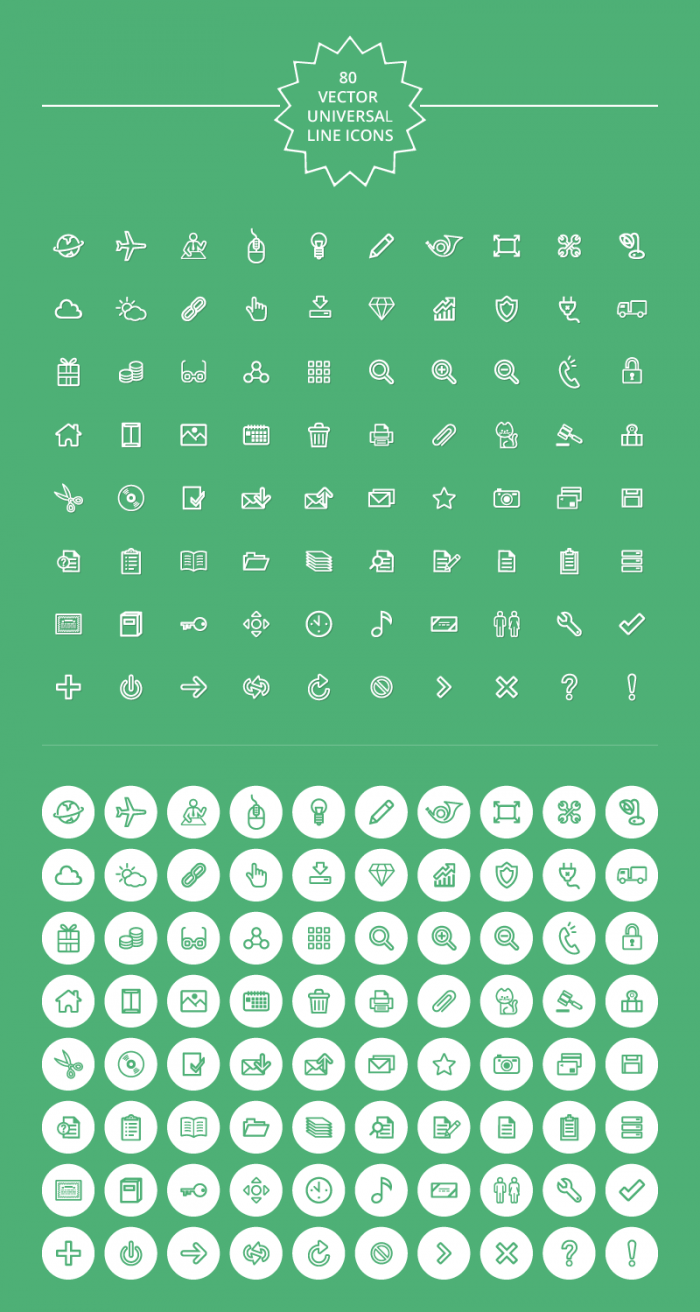 universal-line-icon-set